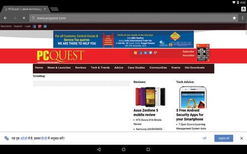 Screenshot_2014-11-23-16-03-12