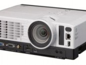 The new age, state of the art projector series announced