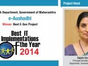 Maharashtra Public Health Department's E-Aushadhi SCM System
