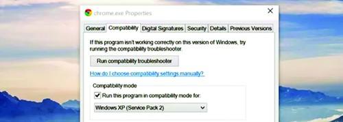 Windows - HW SW compatibilit2