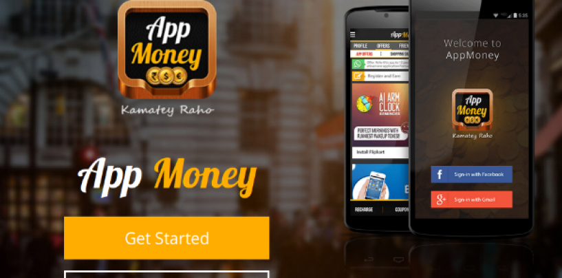 Earn Rewards for Your Activities with AppMoney