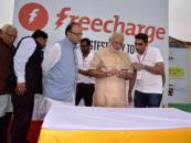 PM Modi Launches Digital Payment Service for E-rickshaw Drivers