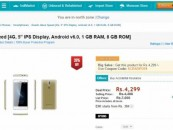 ShopClues exclusively launches Reach Allure Ultra smartphone