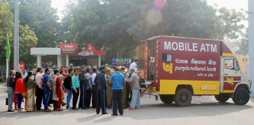 Battling to Find ATM with Cash: Mobile ATM, Walnut, CMS ATM Finder Cracking a Tough Nut