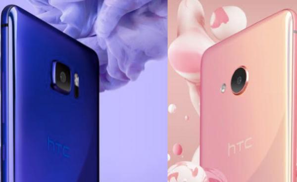 HTC Unveils U Series Smartphones with AI Assistant Sense Companion