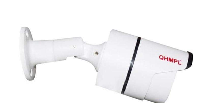 Quantum Hi Tech announces IP Digital Video Camera 'QDIS-IP-13MT6636' at Rs. 5790