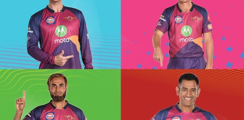 Motorola brings 'Different is Better' to T20 cricket