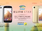 Swipe launches new variants of ELITE Star,available Only on Flipkart