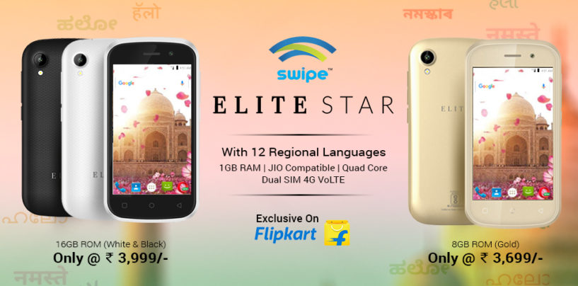 Swipe launches new variants of ELITE Star,available Only on Flipkart