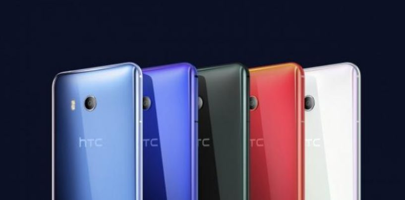 India to get 6 GB RAM, 128 GB storage variant of the HTC U11