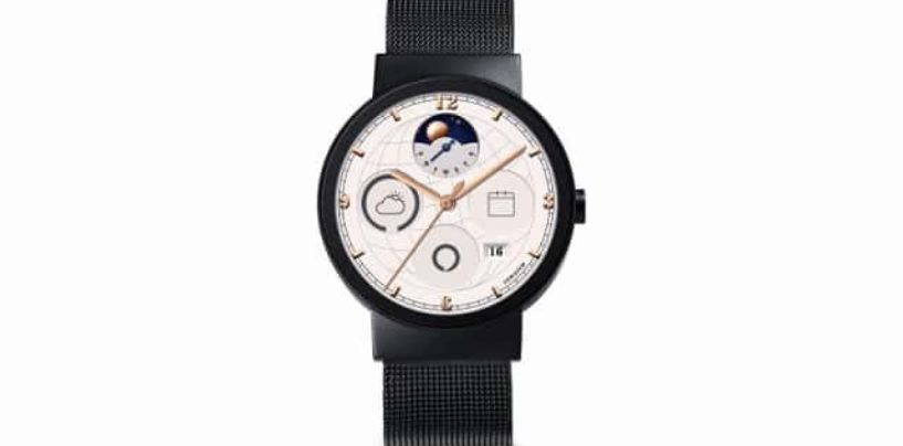 World's first Amazon Alexa-enabled smartwatch launched at Rs 13,900