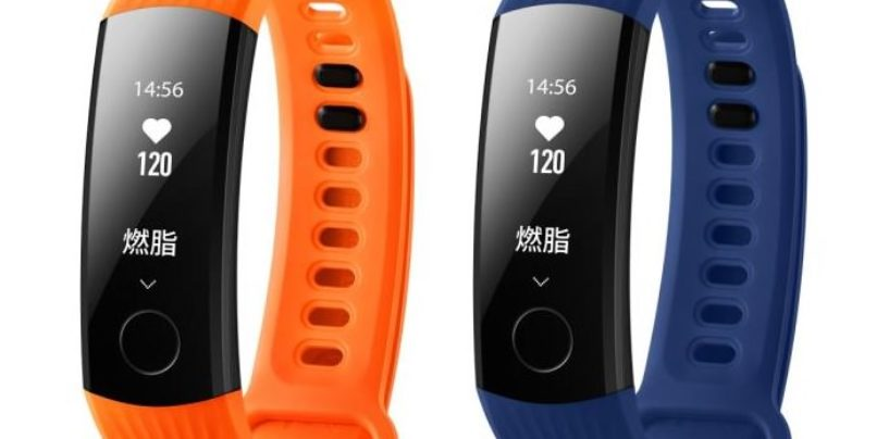 Honor Band 3 now available in 2 new vibrant colors