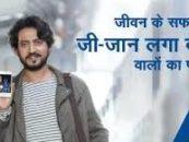 """111 days Dual Warranty is our USP"": Pankaj Anand, Jivi Mobiles"