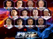 GALAX announces the GALAX Overclocking/eSports Carnival 2017