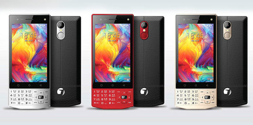 Jivi mobiles Launches Touch and type 4G Smartphone