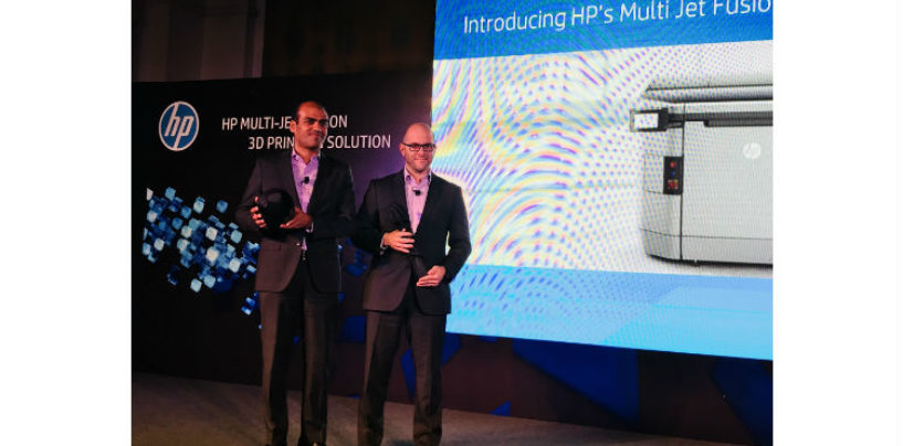 The Next Industrial Revolution: HP 3D Printing Technology