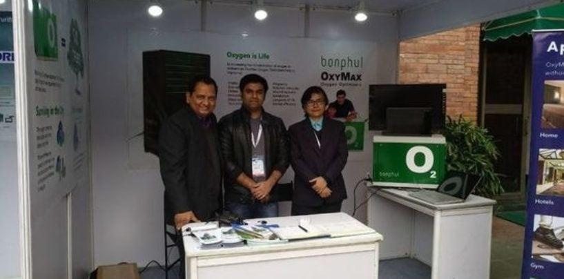 Bonphul displays OxyMax Oxygen Optimizer at VentConf 2018