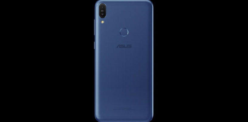 ASUS India introduces the new 'True Blue Performer' variant of ZenFone Max Pro (M1)