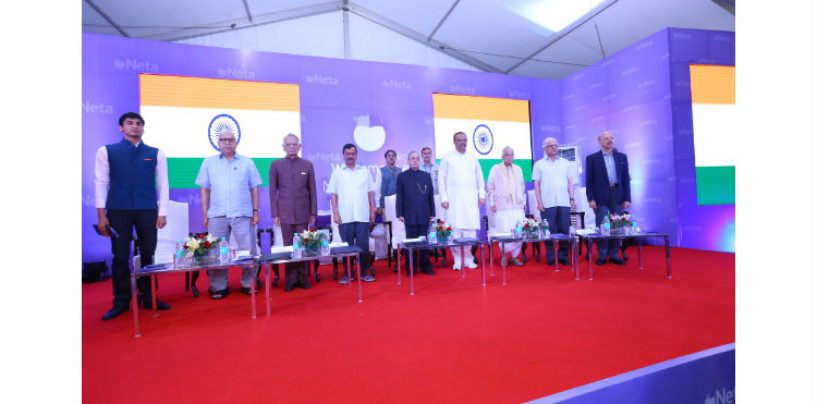 Former President Shri Pranab Mukherjee launches Neta App