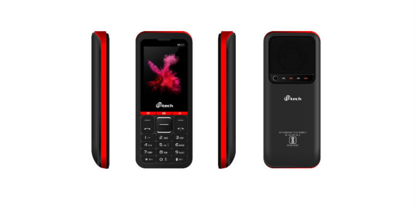 M-tech Mobile Introduces its new Feature Phone –Disco