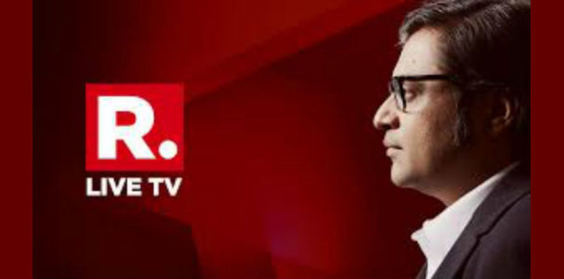 Republic TV: Enhancing Republic's Productivity