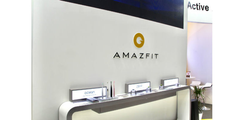 Huami's Amazfit Debuts at MWC, Opening a New Chapter in Globalization