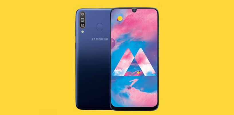 Samsung Galaxy M30 launched in India at Rs 17,990