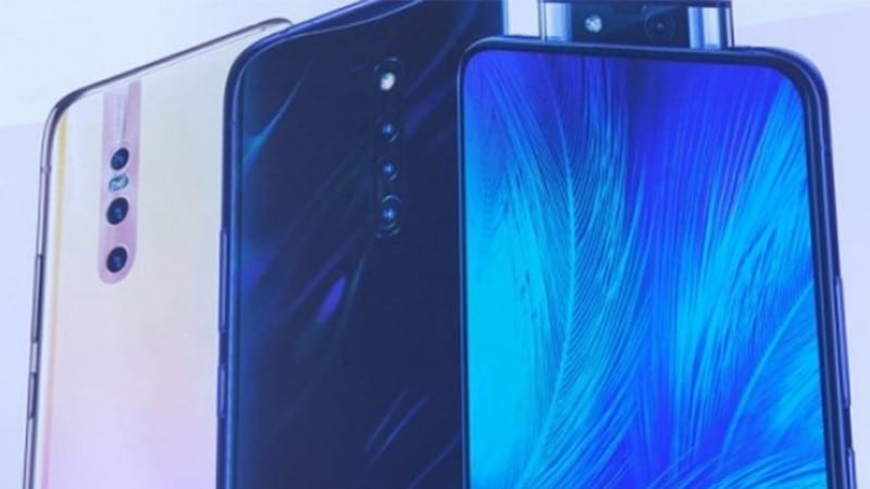 Vivo S1 with rising flash likely to launch on March 19 - PCQuest