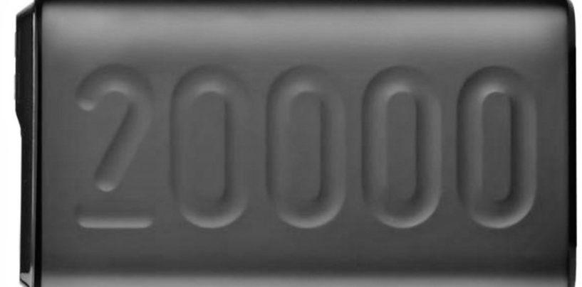 Ambrane launches its BIG BATTERY, 20000 mAh Power Bank 'Stylo-20k'