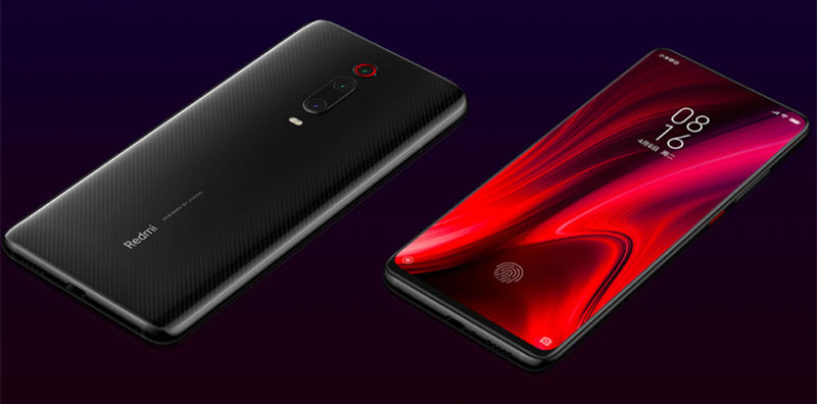 Redmi K20 Pro now available for Rs 24,999