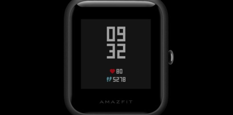 Huami Amazfit Partnered with Reliance Digital stores for its offline market